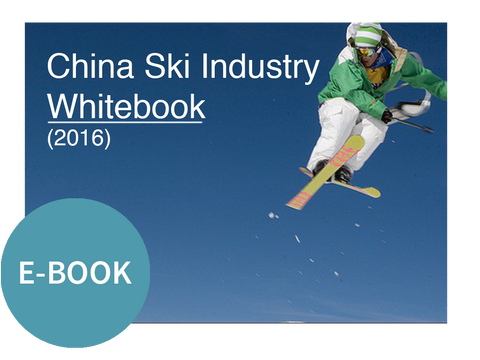 2016 China Ski Industry White Book (Chinese/English)