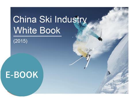 2015 China Ski Industry White Book (Chinese/English)