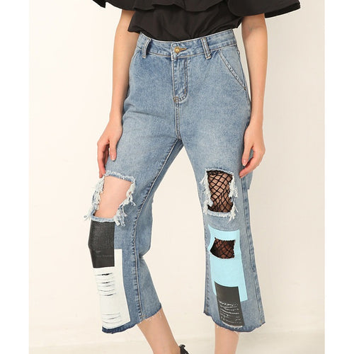 Total Mess Cutout Denims
