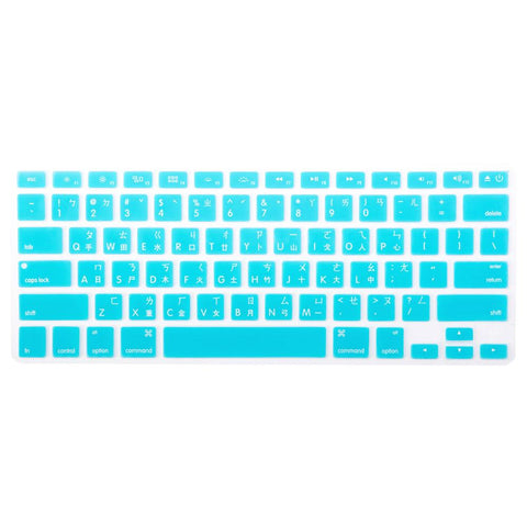 Multi-Color MacBook Keypads - Taiwanese - Blue