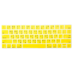 Macbook Keypad Macbook Air 11' [A1370/A1465] / Yellow Multi-Color MacBook Keypads - Taiwanese - Yellow