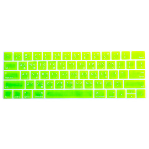 Multi-Color MacBook Keypads - Taiwanese - Green