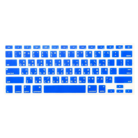 Multi-Color MacBook Keypads - Taiwanese - Sea Blue