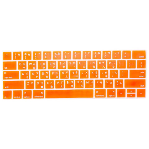 Multi-Color MacBook Keypads - Taiwanese - Orange