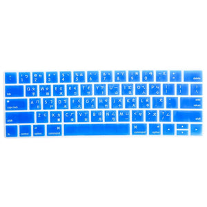 Macbook Keypad Macbook Pro 13'/15' with Touch Bar / Sea Blue Multi-Color MacBook Keypads - Taiwanese - Sea Blue