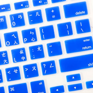 Macbook Keypad Macbook Air 11' [A1370/A1465] / Sea Blue Multi-Color MacBook Keypads - Taiwanese - Sea Blue