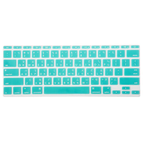 Multi-Color MacBook Keypads - Taiwanese - Tiffany Blue
