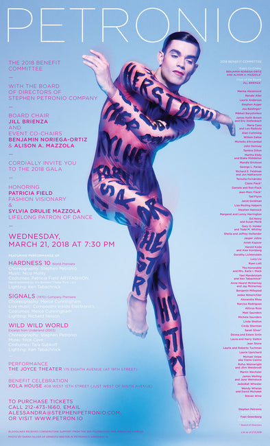 Stephen Petronio Company x THESEPINKLIPS