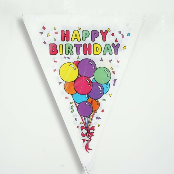 Vintage Style Happy Birthday Flag Banner 9.5 Feet