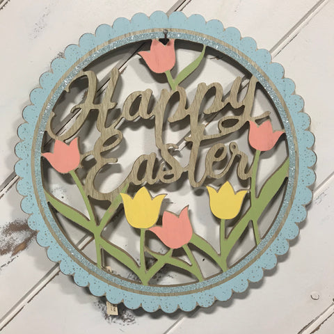 Happy Easter Sign (4415715868755)