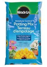 Moisture Control Potting Mix (4415570280531)