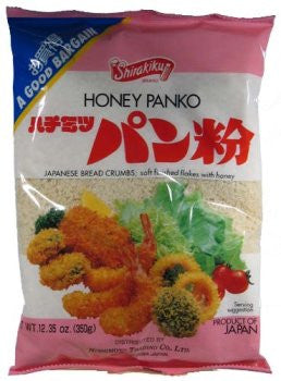Shirakiku - Honey Panko - Pacific Rim Gourmet