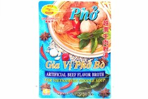 Dragonfly Instant Beef Broth for Vietnamese Noodle Soup (Pack of 6)