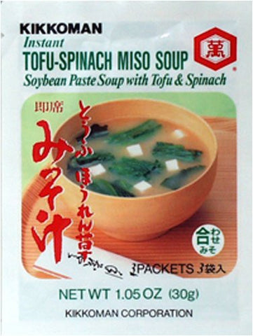 Kikkoman Instant Tofu-Spinach Miso Soup - Pacific Rim Gourmet
