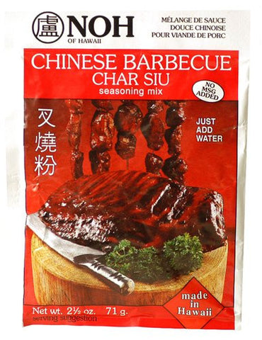 NOH Chinese Barbecue Char Siu Seasoning Mix - Pacific Rim Gourmet