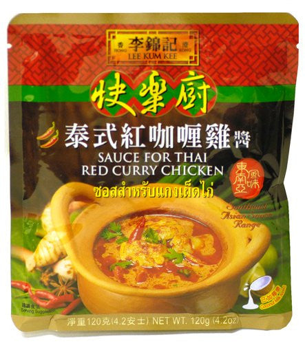 Lee Kum Kee Sauce for Thai Red Curry Chicken - Pacific Rim Gourmet