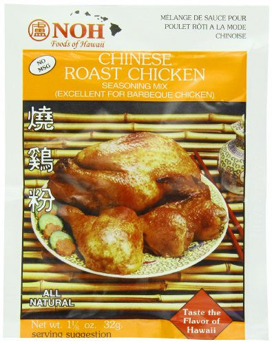 NOH Chinese Roast Chicken, 1.125-Ounce Packet, (Pack of 12) - Pacific Rim Gourmet