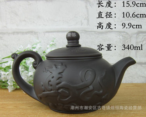 Authentic Yixing Chinese Dragon and Horse Tea Pot