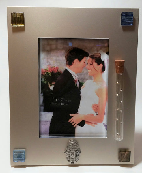 Jewish Wedding Picture frame - Picture Frame With Chamsa - Holds Shards From Wedding Ceremony