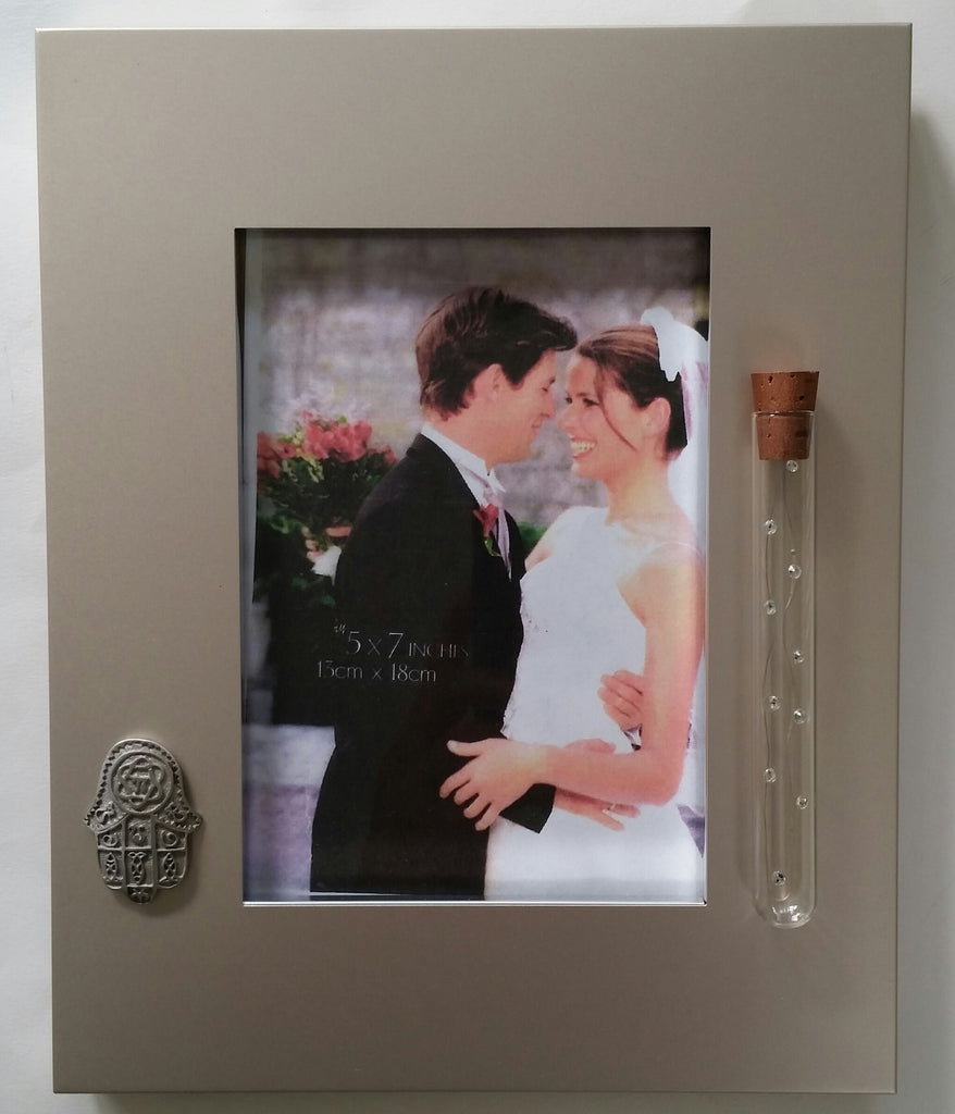 Brush Silver Colored Jewish Wedding Picture Frame - Holds Shards Broken At Wedding Ceremony