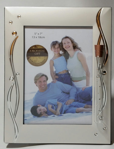 Jewish Wedding Picture Frame - Jewish Wedding Gift - Jewish Engagement Gift - Shards