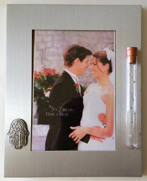 Brush Silver Tone Wedding Picture Frame - Holds Shards From Jewish Wedding Ceremony - Chamsa