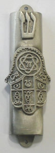 Pewter Chamsa Mezuzah with Kosher Mezuzah Scroll - Mezuzah for Door - Klaf