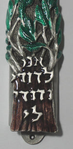 Load image into Gallery viewer, Jewish Wedding Mezuzah with Tree of Life and Decorated with Swarovski Crystals - Comes With Kosher Scroll
