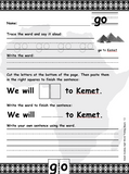 Kamali Academy Sight Word Training Pages (pdf)