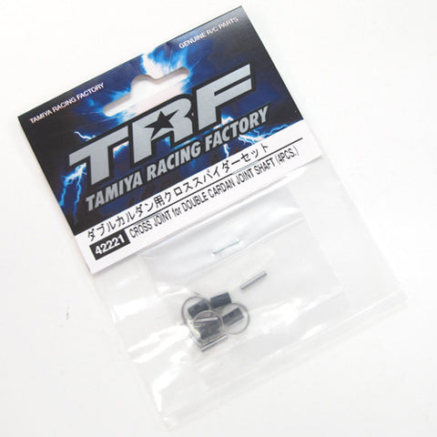 TAMIYA RC Cross Joint (2pcs) - For Double Cardan Joint Shaft - 42221 - ActivRC - 1