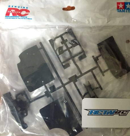 TAMIYA RC H Parts: 9005963 - 51397 (F60 Rear Wing) - ActivRC