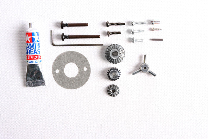 TAMIYA RC Metal Parts Bag A: 58402 - 9400688