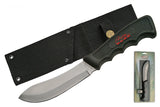 "9.5"" Rite Edge Skinner Hunter Rubber Handle Camping Knife W/ Sheath (210550)"