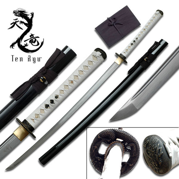 Hand Forged Custom Katana Sword (TR-022W) - Frontier Blades