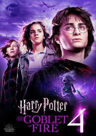 Harry Potter and the Goblet of Fire HD Digital Code