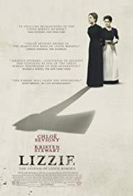 Lizzie HD Canadian Google Play Code