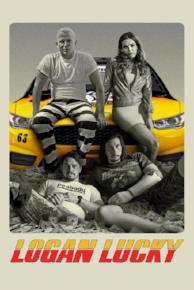 Logan Lucky HDX UV code