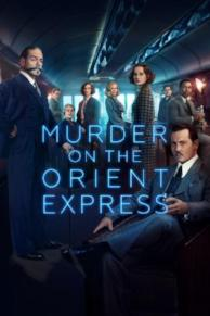 Murder on the Orient Express HDX UV code