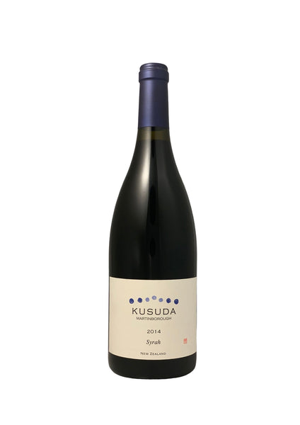 Kusuda 2014 Martinborough Syrah