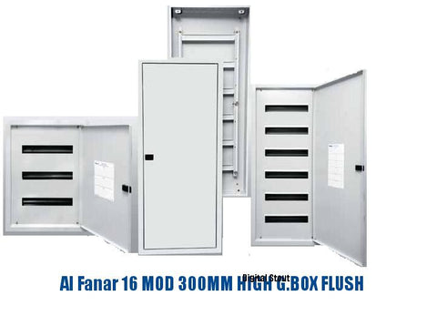 Al Fanar 16 MOD 300MM HIGH G.BOX FLUSH - Digital Stout
