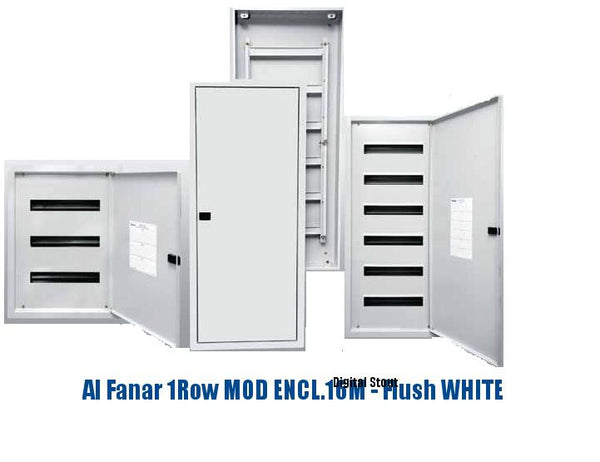 Al Fanar 1Row MOD ENCL.16M - Flush WHITE