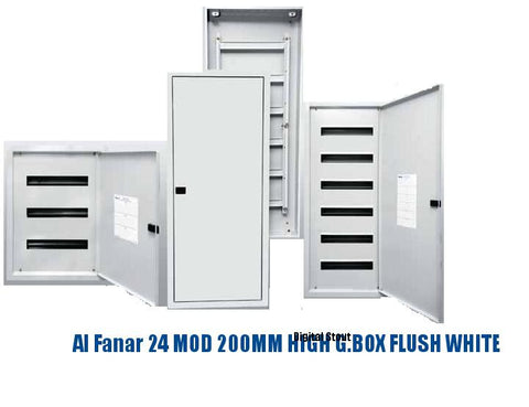 Al Fanar 24 MOD 200MM HIGH G.BOX FLUSH WHITE - Digital Stout