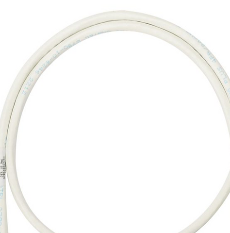 Panduit Cat 6a patch cord CM (2m) , Off White (NK6APC2M)