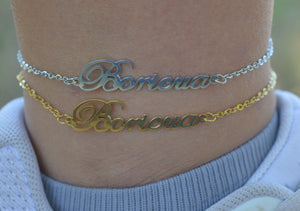 Boricua Anklet #4 (Gold or Silver)