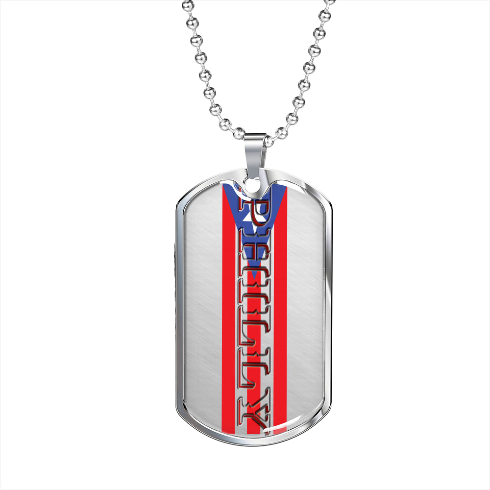 Philly Dog Tag