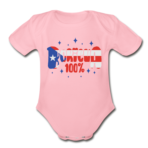 100% Boricua Organic Short Sleeve Baby Onesie - light pink