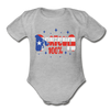 100% Boricua Organic Short Sleeve Baby Onesie - heather gray