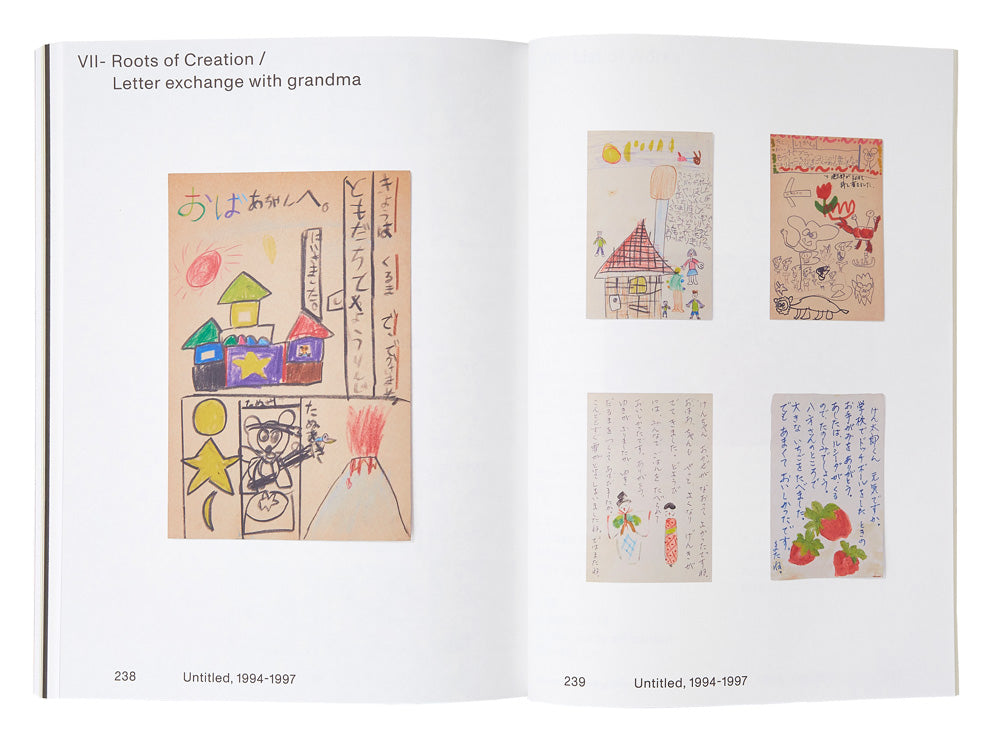 Kentaro Okawara's early childhood drawings on postcards.
