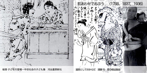 Japanese cartoon showing traditional onbuhimo baby carry.