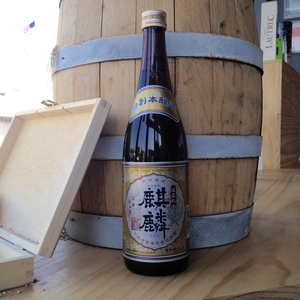 Kaetsu ShuzoHomare Kirin Tokubetsu Honjozo Sake - Grain & Vine | Curated Wines, Rare Bourbon and Tequila Collection